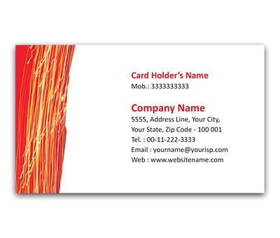 Online Flexi Business Card printing lighting Pattern