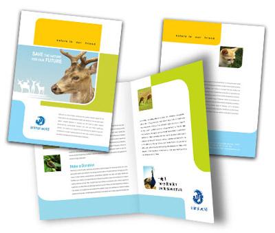 printing Wild Life Parks