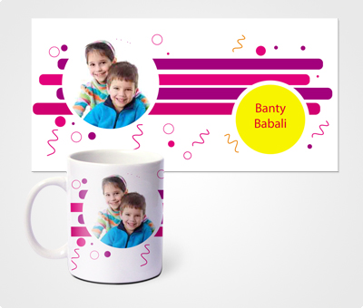 Online Mugs printing Children Photo