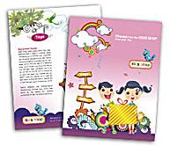 Online Brochure printing Kids Store