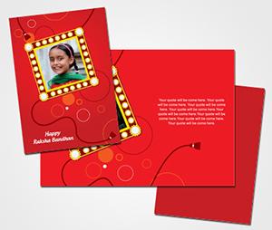 printing For Rakshabandhan Occasion