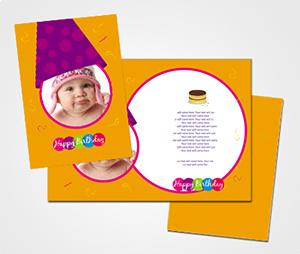 Greeting Card printing First Birthday Celebration