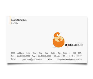 Business Card printing Email Solution